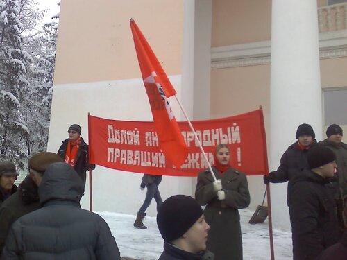 Митинг в Пензе 10 декабря 2011 года
