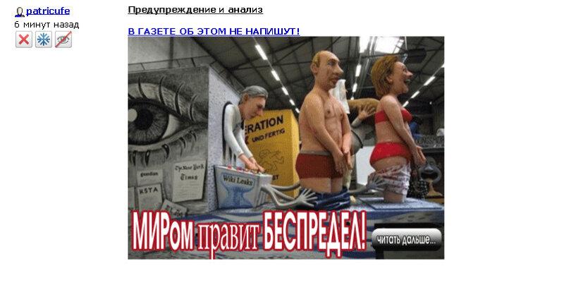 http://img-fotki.yandex.ru/get/5822/80639945.12/0_7b83c_1c71029f_XL