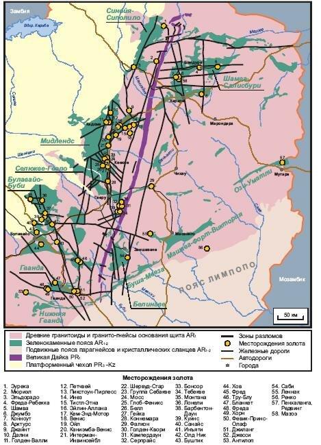 Геолого-структурная схема
