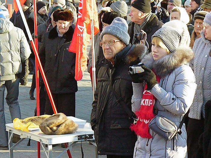 Коммунисты Приморья на митинге