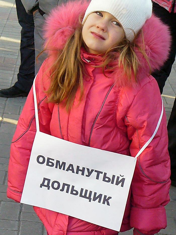 Обмануты дольщики Владивостока