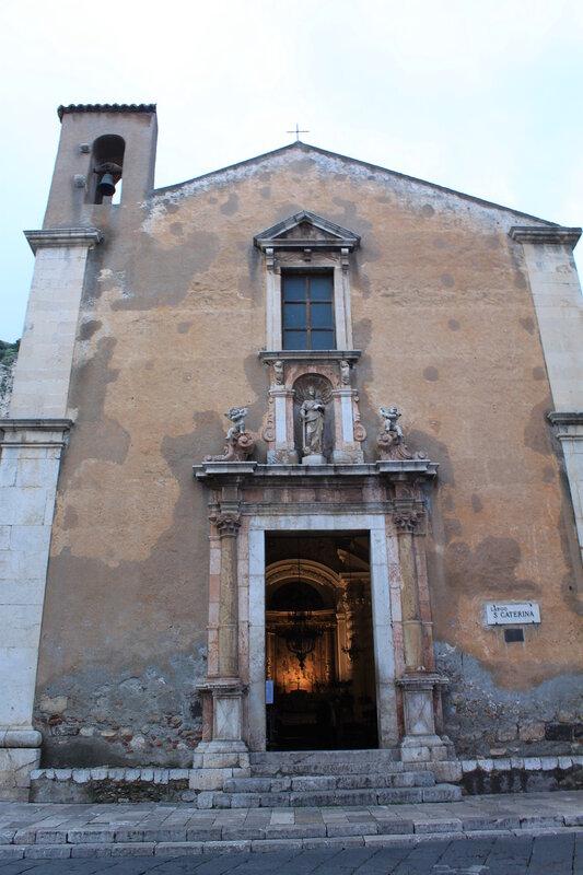 Церковь св.Катерины