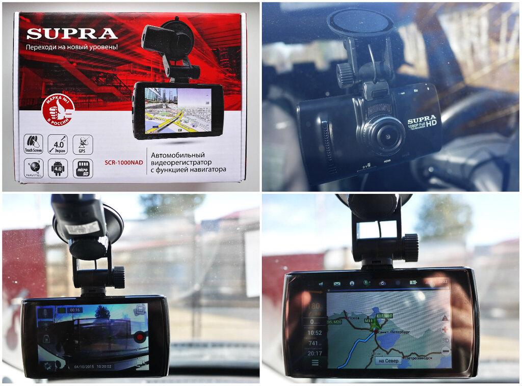 Скачать программу навител на навигатор supra