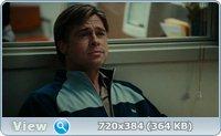Человек, который изменил всё / Moneyball (2011/Blu-ray/Remux/HDRip/BDRip/720p/1080p)