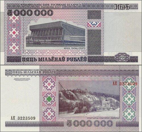 Росгосстрах банк курс евро