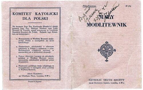 Удостоверение католика