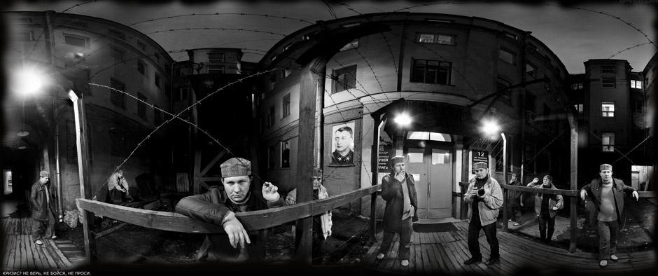 Фотографы Кирилл Толль и Петр Табак. Автопортрет друзей на фоне ушедшей эпохи.