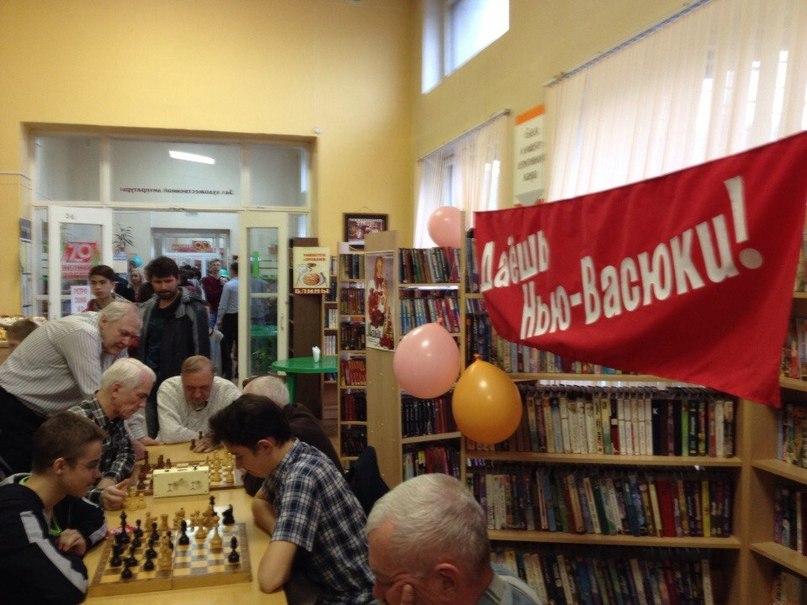 Сеанс шахматной игры