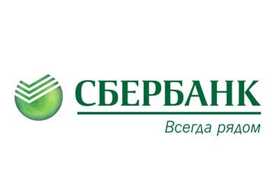 Сбербанк России запустил вклад «Счастливый процент»