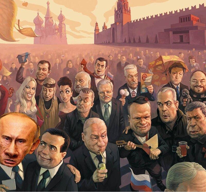 Политики РФ