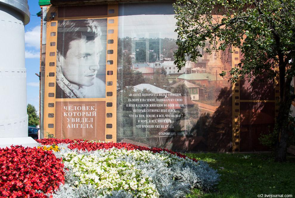 5. В начале Великой Отечественной Войны мать увезла Андрея и его сестру Марину из Москвы в эвакуацию