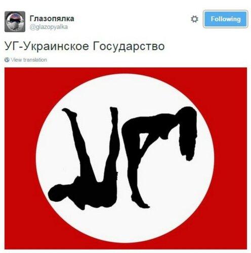 Хроники триффидов: Один из умеренно адекватных укрополитологов Джангиров вещает