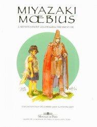 Книга Miyazaki-Moebius Exhibition Catalogue