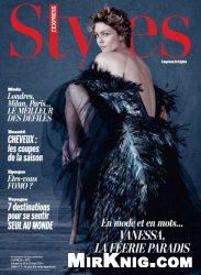 Журнал L'Express Styles  - 19 au 25 Mars 2014