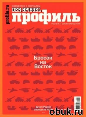 Журнал Профиль №23 (июнь 2014)