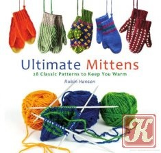 Книга Ultimate Mittens: 28 Classic Patterns to Keep You Warm