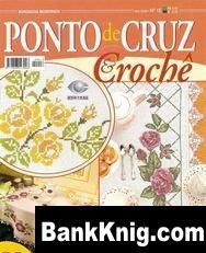 Журнал Ponto Cruz e Croche 18 jpg 8,1Мб