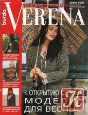Verena №3 2004