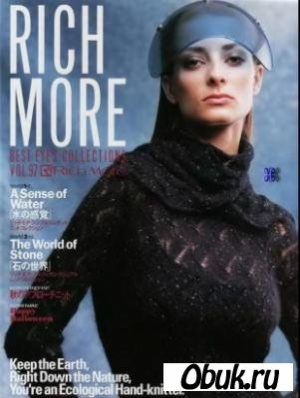 Журнал Rich more №97 Fall Winter 2007-2008