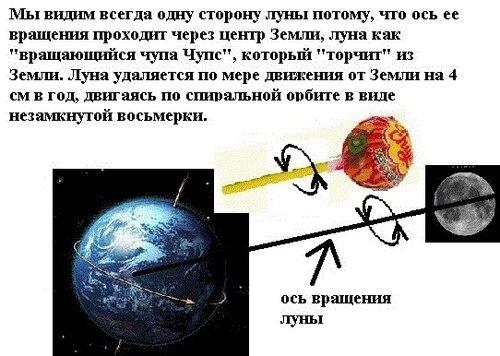 Новые картинки в мироздании 0_97970_f73bc89e_L