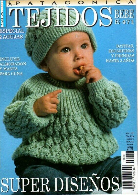 Журнал по вязанию спицами для мальчиков 10