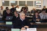 Семинар по интеллектуальным правам в ЮНЕСКО