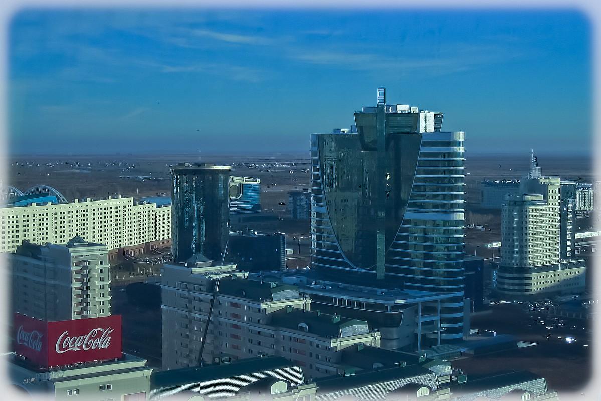 Бизнес центр «Москва»