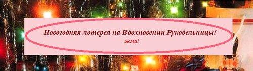 rykodelniza.ru