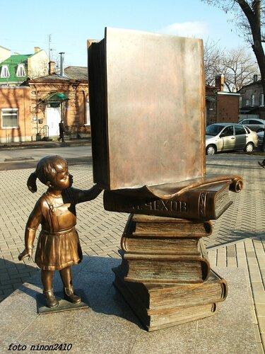 Памятник юным читателям