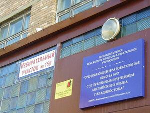 """Приморье: """"десанты"""" с открепительными талонами брошены на """"штурм"""" избирательных участков"""