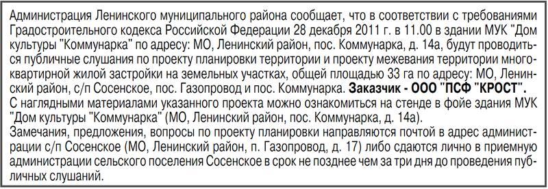 img-fotki.yandex.ru/get/5823/90259913.14/0_7b163_b768e232_XL.jpg