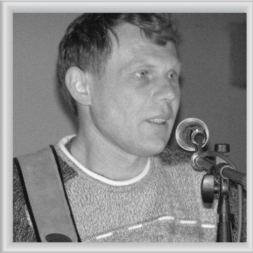 Сергей Неверович