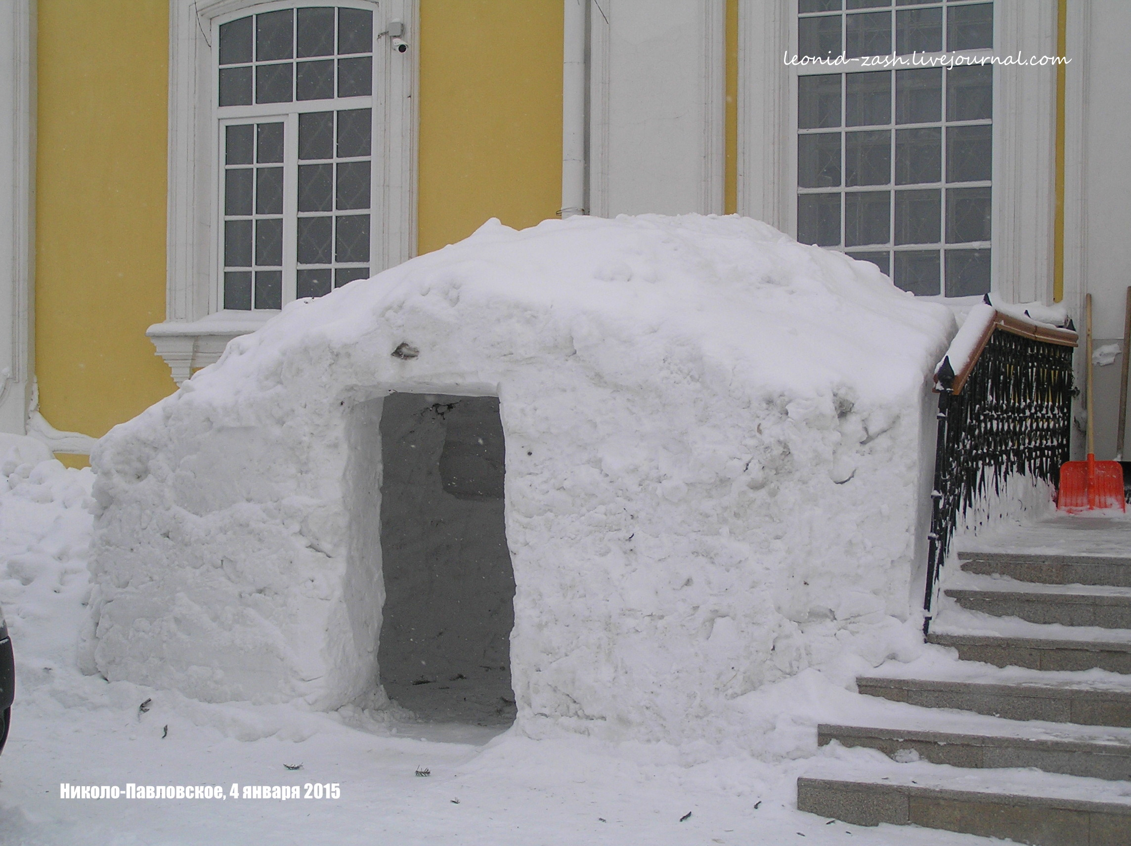 Рождество, Николо-Павловское