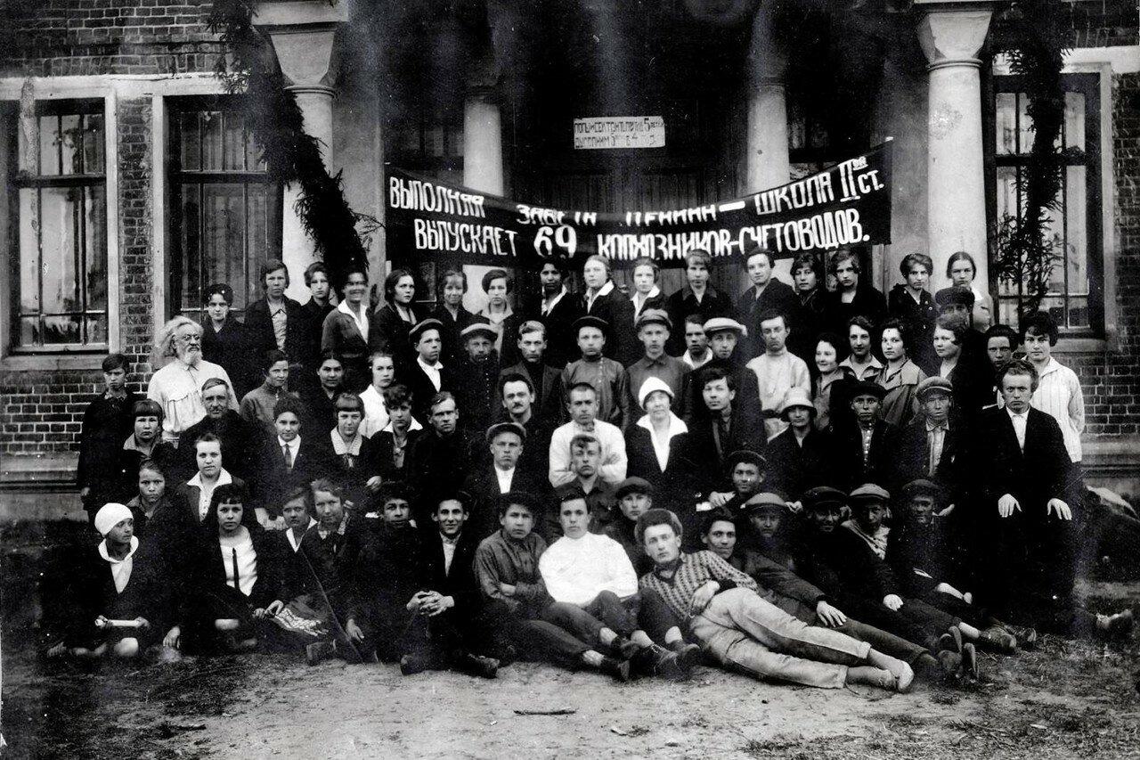 1931. Киржач. шк. №1