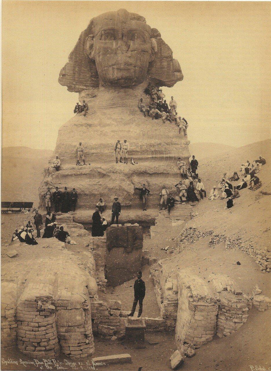 Гиза. Туристы у Сфинкса. 1889