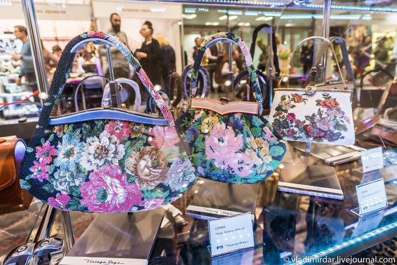 Японские женские сумочки. Бисер. 1960-е.