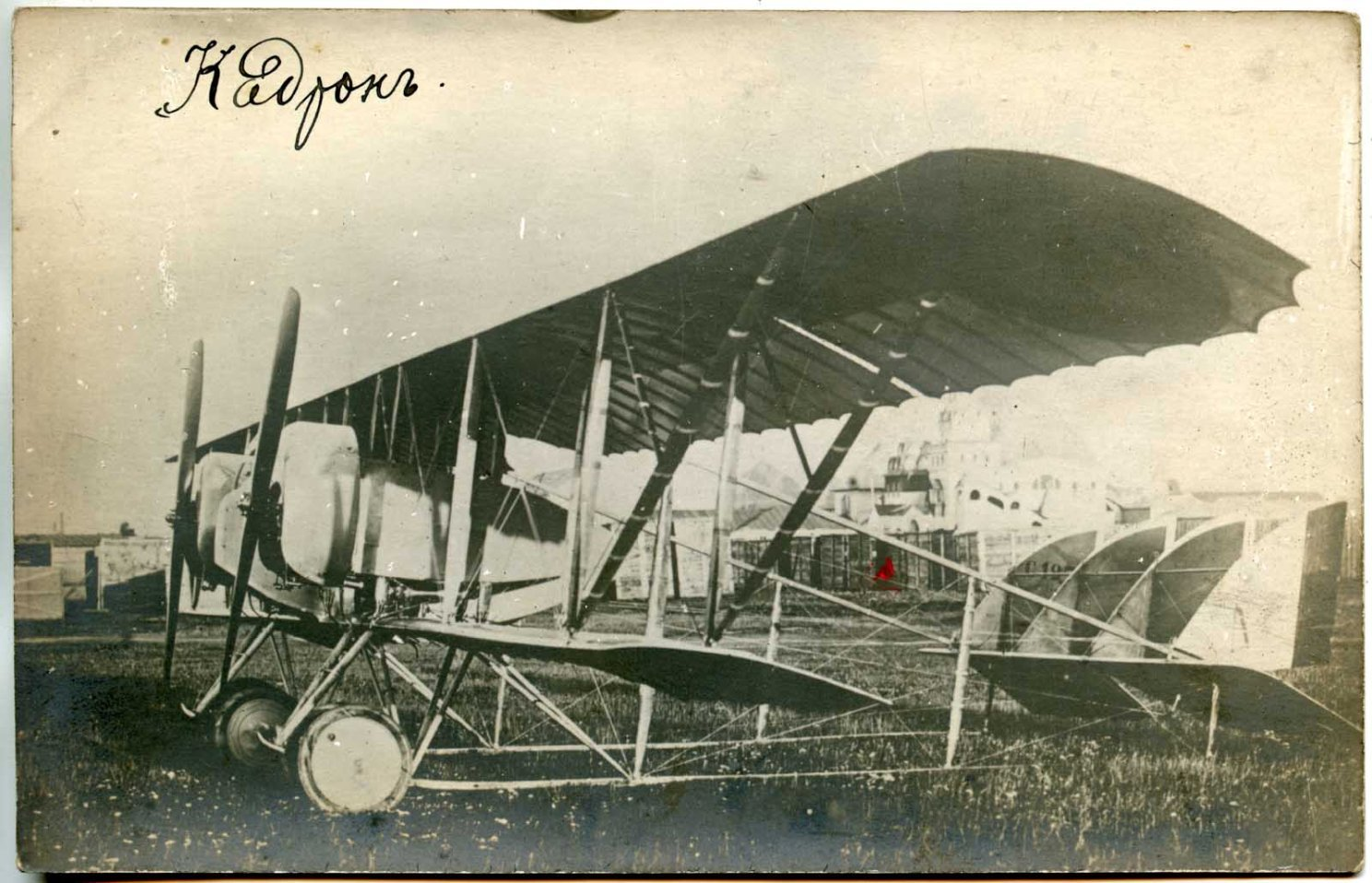 2.Caudron-G.IV-VVS-Frantsii..jpg