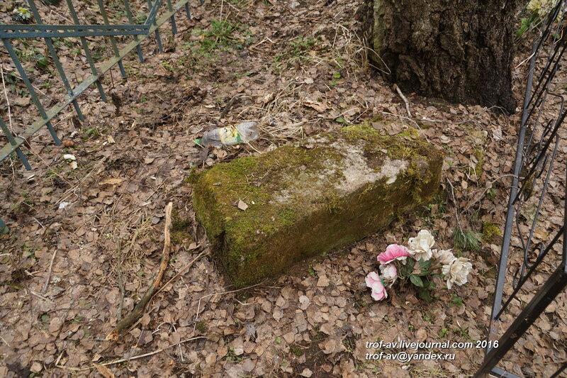 Старинные надгробия на Крымском кладбище, МО
