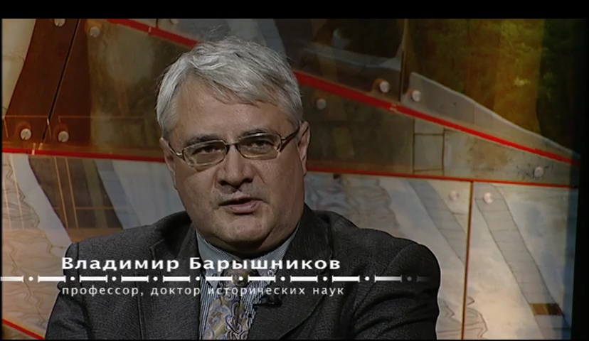 Владимир Барышников - Граница. Выпуск 1. Маннергейм