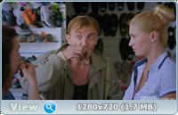 Временно недоступен (1-8 серии из 8) / 2015 / РУ / HDTVRip + HDTVRip (720p)