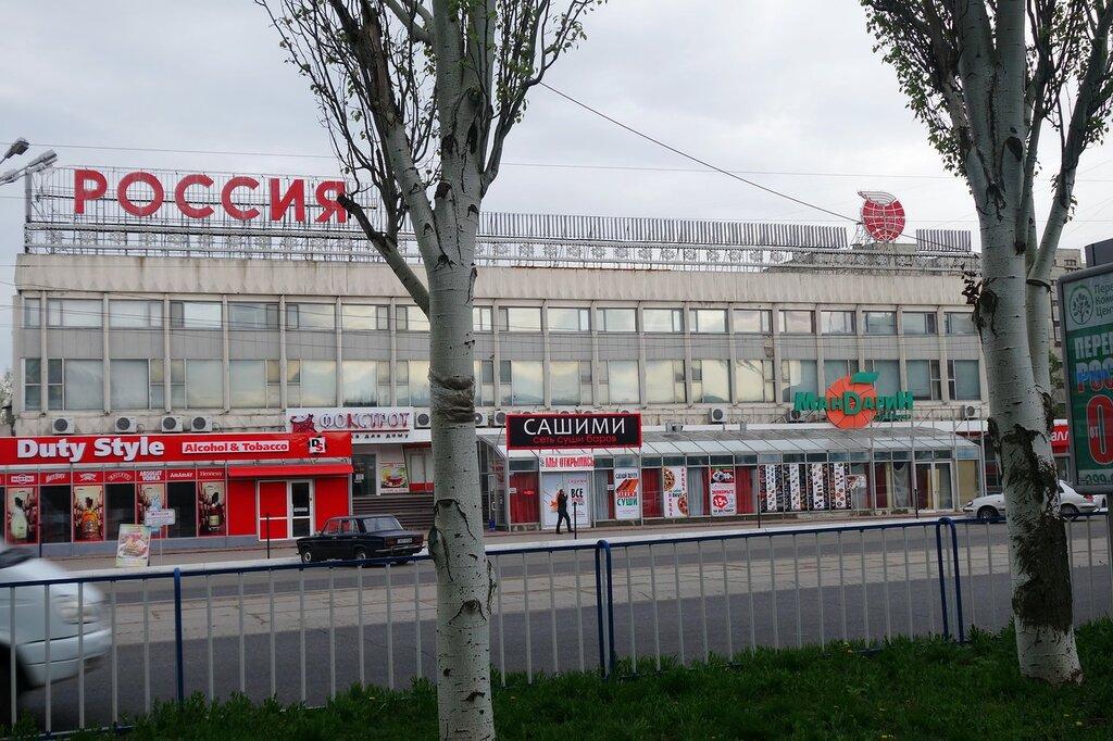 Луганск-16 магаз ТЦ (5).JPG