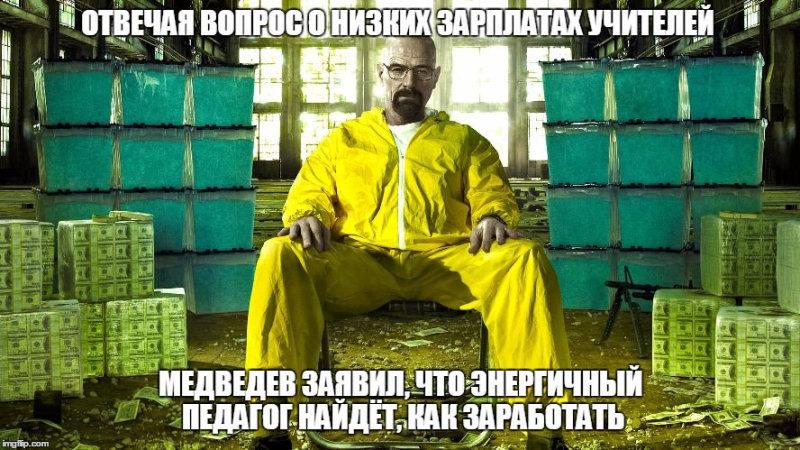 Нетрезвая учительница русского языка была поймана при попытке исправить табличку магазина «Обои