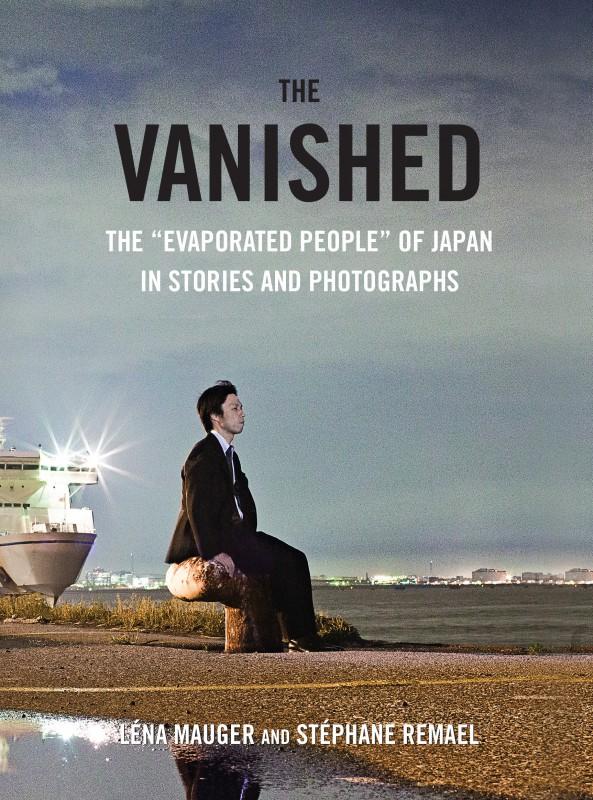 Книга об исчезнувших, подготовленная журналистом Леной Може и фотографом Стефаном Ремаэлем. Независи