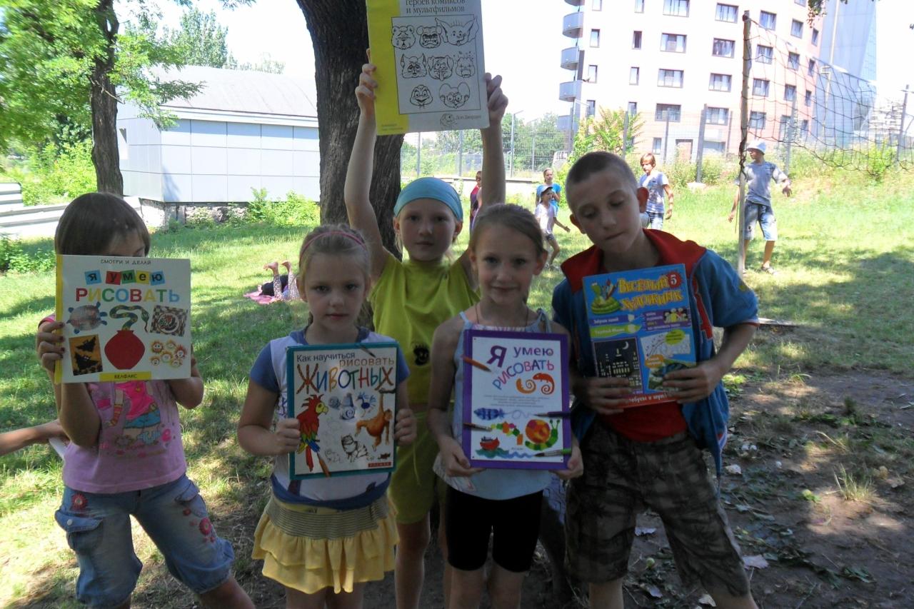 мероприятие для детей,донецкая республиканская библиотека для детей,рисование,досуг