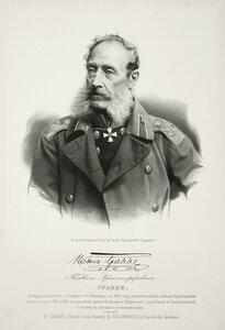 Павел Христофорович Граббе, генерал-адъютант и генерал от кавалерии