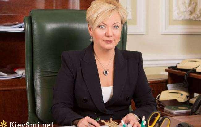 При выделении транша Украине МВФ учтет долг украинской столицы перед Россией