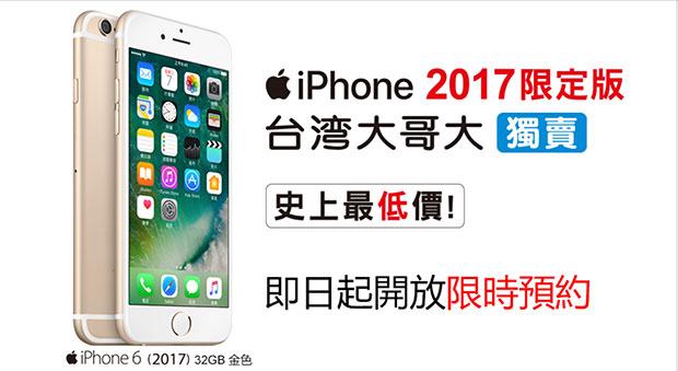 Размеры OLED-дисплея iPhone 8 составят 5,8 дюйма