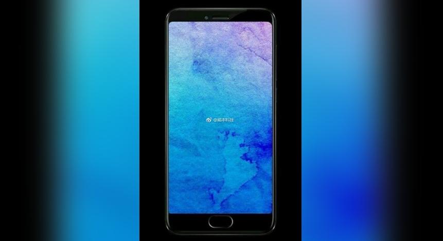 Meizu Pro 7 получит изогнутый экран