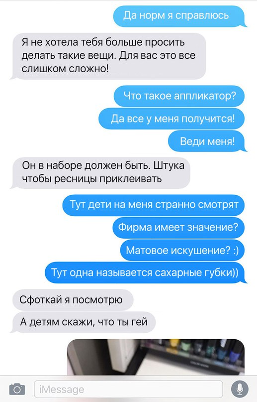 девушка попросила парня