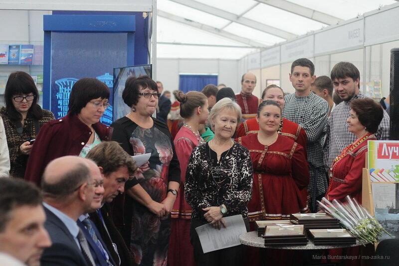 Книжная ярмарка, Саратов, Театральная площадь, 07 октября 2016 года